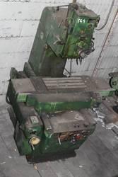 Металлообрабатывающие станки
