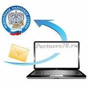 Сдать отчет по НДС через интернет