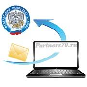 Налоговые отчеты УСН,  ЕНВД  электронно