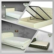 Кровати двуспальные кожаные