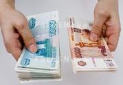 Предлагаю деньги в Томске.