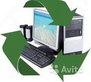 Экспертиза и Утилизация компьютерного оборудования и оргтехники.